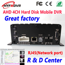 Ahd1.3 million hd pixel video monitoring host 4CH MDVR RJ45 remote monitoring hard disk SD card 2 in 1 factory wholesale