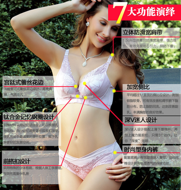 Free Shipping Necessary Super Ultra Low Cost Small Ts Together Diaozhengxing Bra Y Cleavage Deep