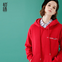 Toyouth Women Sweatshirts Loose Female Fleece Hoodies With Letters Embroidery Spring Tops For Women