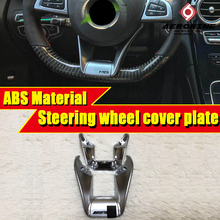 X156 GLA45 look Steering wheel low cover trim ABS silvery GLA Class GLA180 GLA200 GLA250 1:1 Replacement A style 2015-in