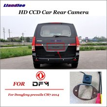 Liandlee For Dongfeng prevails CM7 2014 / Car Rear View Back Backup Camera Rearview Reverse Reversing Parking Camera цены