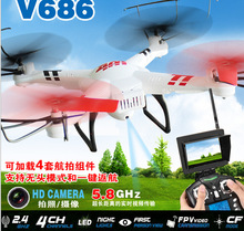 100% Original V686G FPV Real-time Transmission Professional RC Aerial Quadcopter HD Camera Remote Control Helicopter. DD007