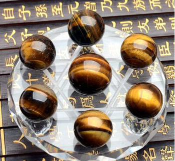 Pure natural crystal super energy transfer Tiger's eye dipper office furnishing articles furnishing articles