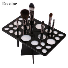Docolor make-up brush organizer Stand Tree Dry Brush holder Brushes Accessories Comestic Brushes Aside Hang Tools Free Shipping(China)