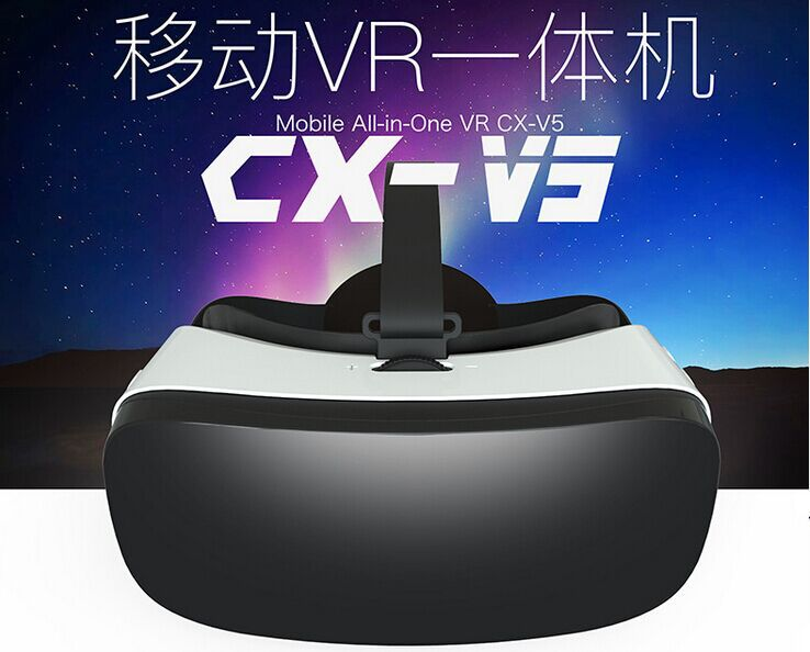 Cdragon Factory direct font b VR b font integrated machine virtual reality glasses font b VR