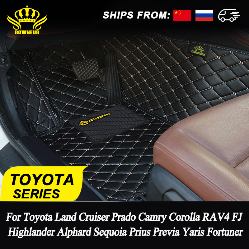 Car Floor Mats For Toyota Land Cruiser 100 200 Prado 120 150 RAV4 Camry Corolla Highlander Alphard Prius Yaris Fortuner Car Mats(China)