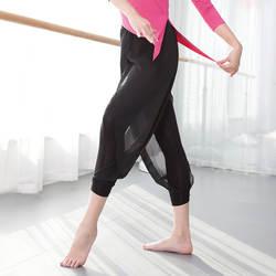 Плюс Размеры одежда для современных танцев практика штаны для взрослых живота латинского Брюки для танцев эластичные девять брюки для Для