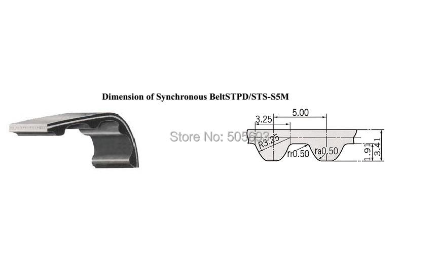Poulie de distribution en aluminium STD5M et courroie de distribution STD5M vendues par un paquetPoulie de distribution en aluminium STD5M et courroie de distribution STD5M vendues par un paquet