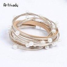 Artilady кожаный браслет, браслет с жемчужными подвесками, ювелирные изделия из жемчуга, Женские Ювелирные изделия, подарок