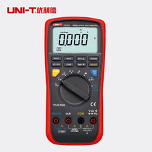 UNI-T UT531 LCD Insulation Digital Multimeter Volt Amp Ohm Capacitance Tester holdpeak hp 990c smd digital insulation tester multimeter auto power off resistance capacitance power battery insulation tester