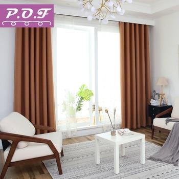 P.O.F 8 цветов 75%-95% Бэкаут Шторы для Гостиной шторы для Спальня современная стиль
