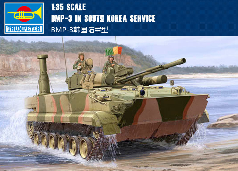 Trumpeter 01533 1:35 BMP-3 Infantry Fighting Vehicle (South Korean Army) Assembly Model Building Kits Toy аксессуар bbb bmp 54 windwave