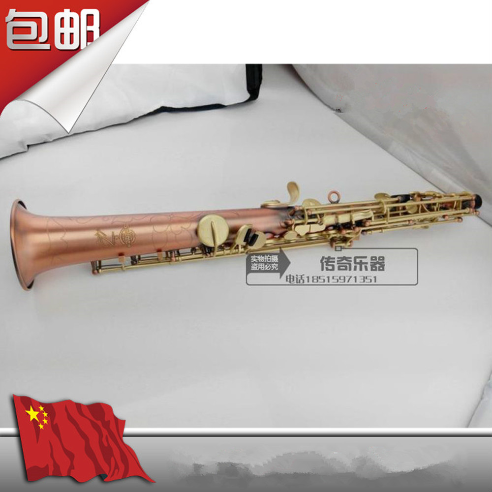 Soprano Saxophone 2017 New B flat in a straight line of a professional playing wind instruments SAX freight free