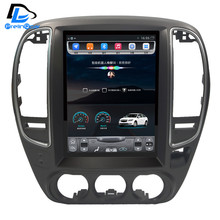 32G ROM Vertical screen android gps multimedia video radio player in dash for nissan classic Sentra Sylphy car navigaton stereo