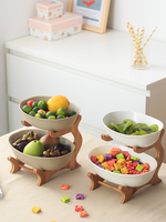 Ceramic double fruit bowl living room home candy dried fruit snack plate porch desktop storage tray coffee table fruit basket