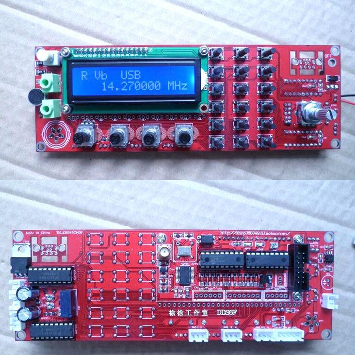 Prix pour 0 ~ 55 MHz AD9850 Module DDS Générateur de Signaux radio À Ondes Courtes Vague bande pour HAM Radio SSB6.1 Émetteur-Récepteur VFO SSB module