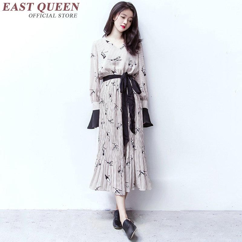 Kimono robe japonaise kimono robe 2018 nouveaux arrivlas robes de style japonais KK1277 Y-in Robes from Mode Femme et Accessoires    1