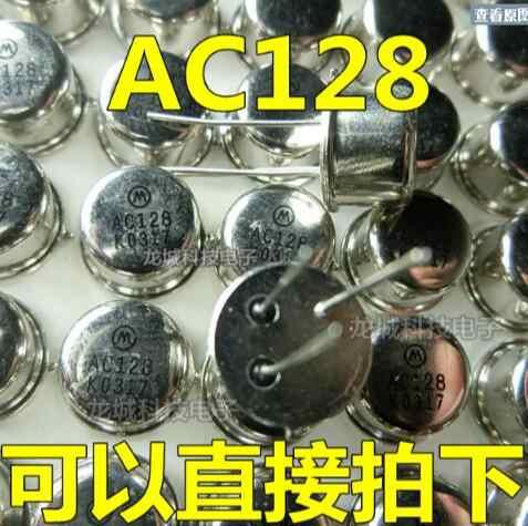 Лот AC128 CAN3 MOT AC 128-3 лучшее качество 5 шт./10 шт.