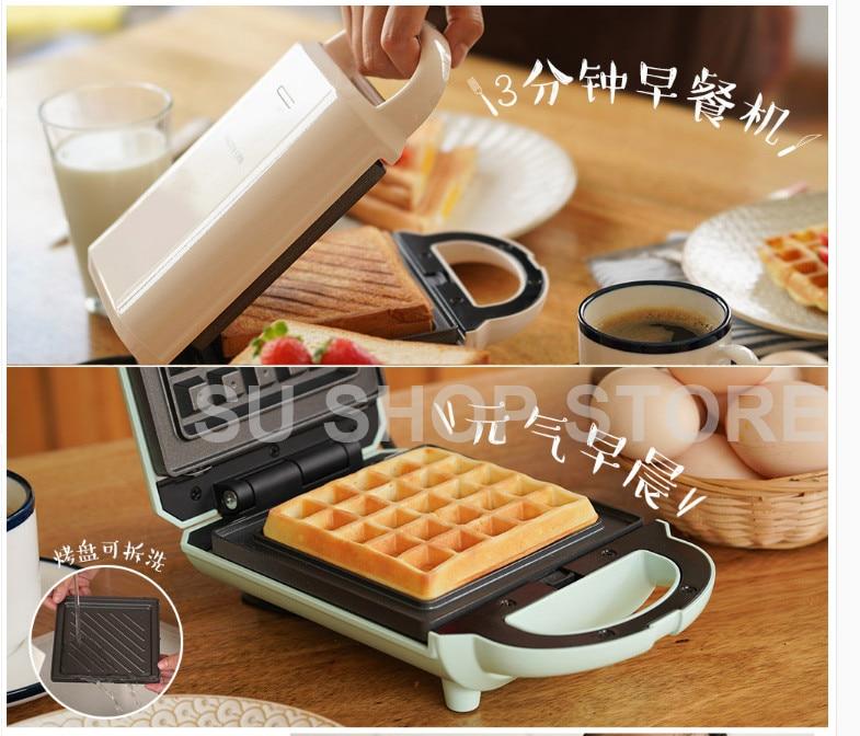 Small Nonstick Breakfast Hamburger Sandwich Maker Machine Household Mini Electric Grill Meat Roaster Machine Egg Frying Maker(China)