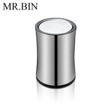 MR. BIN Swing Top мусорный бак 410 Нержавеющая сталь откидная крышка мусорное ведро Анти отпечатков пальцев корзина для мусора