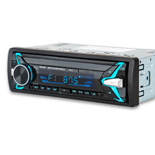 1012 Car MP3 Player 12V Blue tooth V2.0 Car Stereo Audio In dash Single 1 Din FM Receiver Aux Input  MP3 MMC WMA Radio Player
