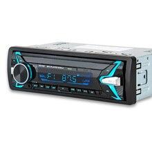 1012 차 MP3 Player 12 볼트 Blue tooth V2.0 차 Stereo Audio In dash Single 1 Din FM 수신기 aux Input MP3 MMC WMA Radio Player
