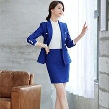 Женские Профессиональные деловые костюмы с юбкой и блейзером пальто весна осень женские блейзеры костюмы OL стили элегантный синий