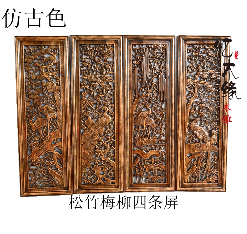 Dongyang Chinese antique wood carving ornaments background wall hanging wood camphorwood meilanzhuju four screenDongyang Chinese antique wood carving ornaments background wall hanging wood camphorwood meilanzhuju four screen