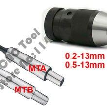 Самозатягивающийся автоматический зажимной сверлильный патрон 0,5-13 мм 0,2-13 мм и MT1 1-13 MT2 1-13 MT3 1-13 MT4 1-13 комбинация для токарного станка