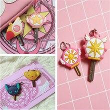 Japan Anime Cardcaptor Sakura Key Chain Cosplay Costumes Accessories SPINEL SUN CERBERUS Cove Badge Cartoon Cute Keychain