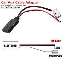 Автомобильный 12Pin Bluetooth модуль беспроводной Радио Стерео AUX-IN Aux кабель, шнур адаптера для peugeot 207 307 308 407 для Citroen C2 C3 RD4