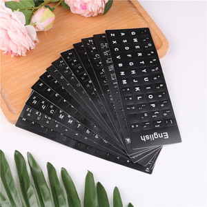 12 видов стилей водонепроницаемый разный язык клавиатуры наклейки раскладка с кнопкой буквы алфавит для компьютерной клавиатуры