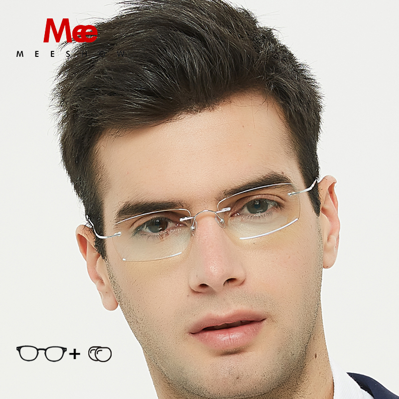 Meeshow Titanium Prescription Glasses Men Women Rimless Glasses Screwless Optical Frame With Case Eyeglasses Ultralight Glasses