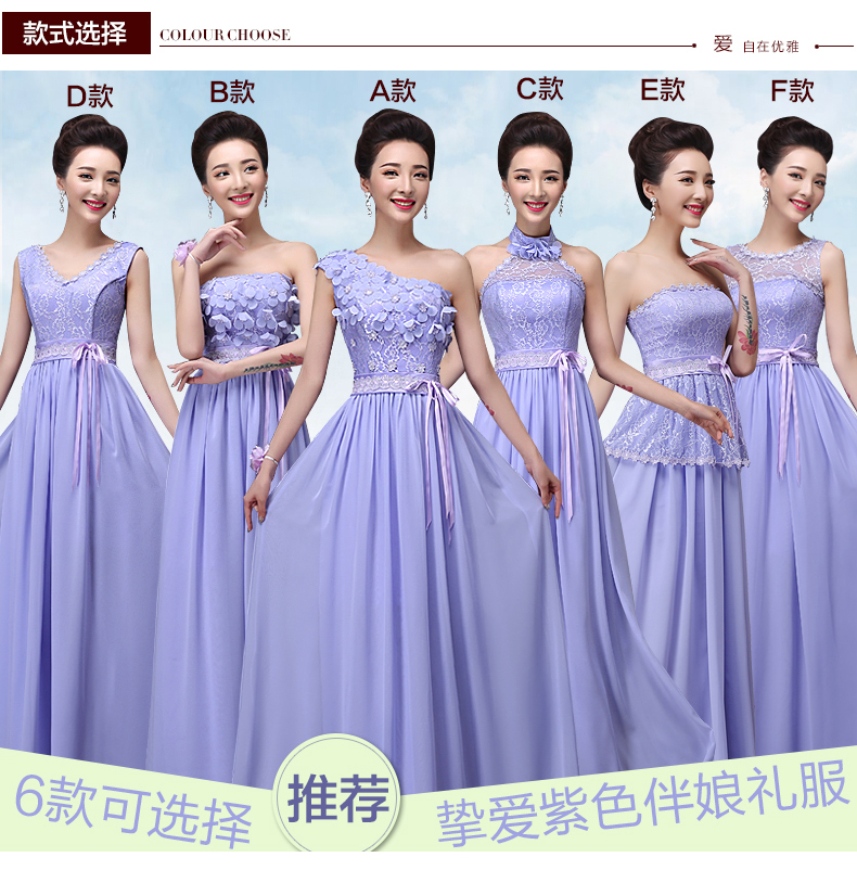 2015 new   bridesmaid     dress     bridesmaid   sisters rice long purple   dress   and jacket can be customized shipping