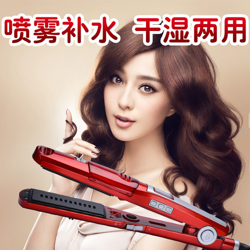 10PCS Steam Comb Straightening Hair Irons Automatic Straight Hair Brush Temperature Display Electric Fast Hair