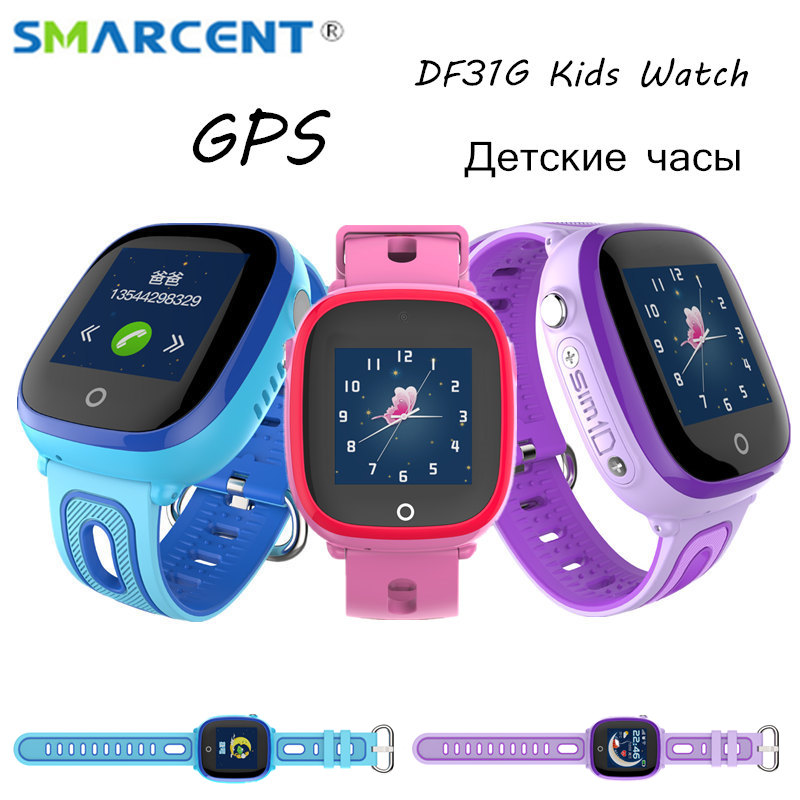 DF31G Kids Smart Watches GPS LBS Positioning Baby Safe Smart Watch SOS Call Location Anti-lost Smartwatch PK Q50 Q90 Q100 Q750 gps smart watch q523 with wifi touch screen sos call location devicetracker kid safe anti lost monitor child gps watch pk q50 q8