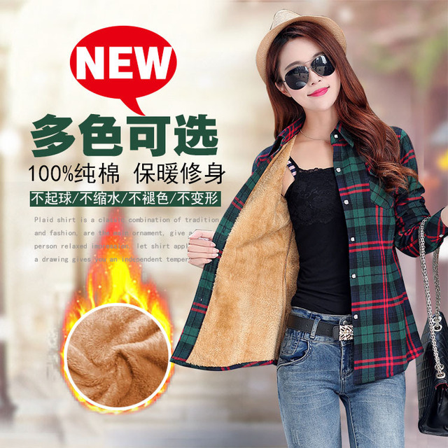 5fcd2f08405 2017 Velvet Thick Warm Women s Plaid Shirt Female Long Sleeve Tops Plus  Size Winter Check Blouse Femininas Chemise Autumn