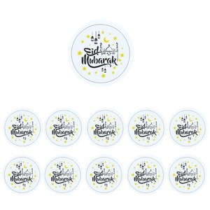 Image 4 - 60pcs Eid Mubarak Stickers In Box Lable Paper Seal Gift Stickers Ramadan Mubarak Eid Decorations Islamic Gifts Muslim