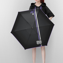 Five folding umbrella sports baseball black plastic creative sunshade mini striped sun