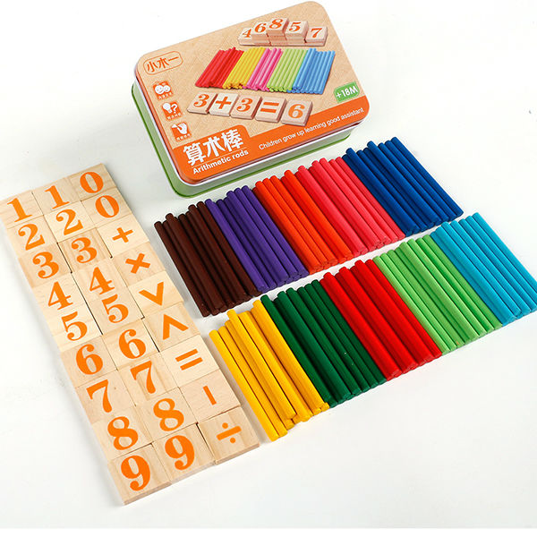 Besplatno dostave Djeca računati barovi / šipke aritmetika / djeca - Obrazovanje i osposobljavanje - Foto 5