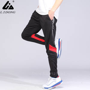 f61c8867e7d9 Kids Boys Running Soccer Training Pants 2017 cycling jogging sports pants