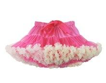 Sun Moon Kids Baby Girls Skirt
