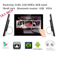 18,5 дюймов android все-в-одном настольный ПК в черном цвете (сенсорный экран, RK3188, 1 GB DDR3, 8 GB nand, USB, mini USB, RJ45, VESA, настенный кронштейн)