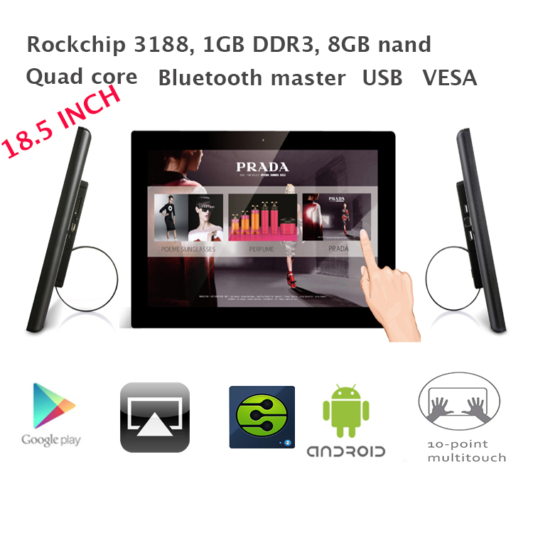18.5 inch android all-in-one desktop pc in black (Touch screen,RK3188,1GB DDR3, 8GB nand, USB, mini USB,RJ45,VESA, Wall Bracket)