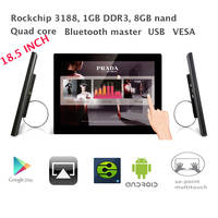 18 5 Inch Touch Android All In One Desktop Pc In Black RK3188 1GB DDR3 8GB