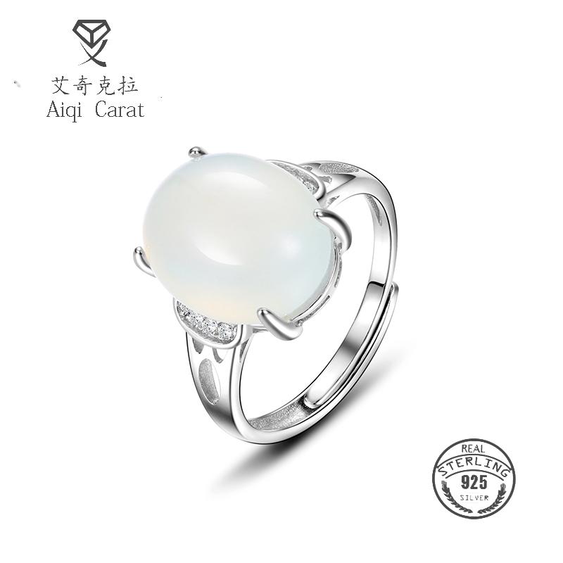 Elegant Oval Serpentine Adjustable Ring For Women Gem Luxury Fine Jewerlry 925 Sterling Silver Prong Setting gorgeous faux gem oval necklace for women