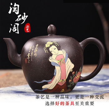 Yixing Zisha teapot wholesale famous authentic handmade raw ore black Zhu mud beauty shoulder tea set