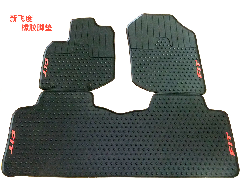 Interesting Green Car Floor Mats Odor Rubber Latex With Inspiration