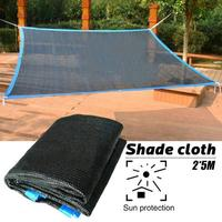 2*5M Large Sun Shelter Sunshade Net Outdoor Canopy Garden Patio Shade Sail Awning Camping Shade Cloth Plant Greenhouse Cover