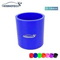 HOSINGTECH-high quality factory price 54mm blue silicone straight turbo hose